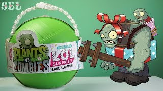 - ЛОЛ Сюрприз РАСТЕНИЯ ПРОТИВ ЗОМБИ Custom LOL Surprise Plants VS Zombies