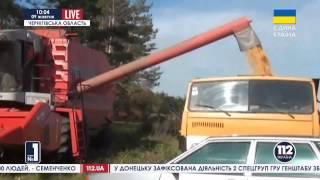Блокпост Ивановка Черниговская область.