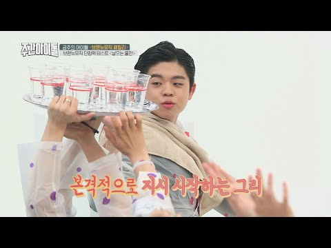 [Weekly Idol EP.370] Show you BRANDNEW MUSIC's Unity. Let's Follow Captain MC GREE