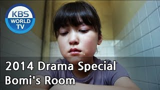 Video Bomi's Room | 보미의 방 (Drama Special / 2014.06.27) download MP3, 3GP, MP4, WEBM, AVI, FLV Maret 2018