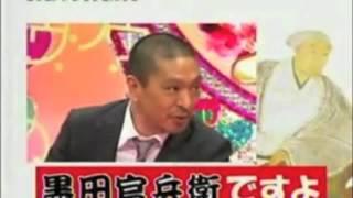 by きつネ工房 http://www6.ocn.ne.jp/~tataosan/ 人は殺すよりも使え ...