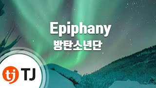 [TJ노래방] Epiphany - 방탄소년단(BTS) / TJ Karaoke