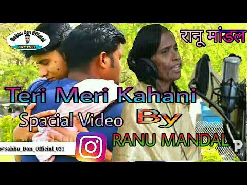 teri_meri_kahani_by_ranu_mandal//spacial_video-//-bhai_bhai_ka_pyar//-presented_by_sabbudonofficial.