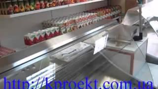 Холодильная витрина(Больше оборудования на сайте Комплекс Проект http://kproekt.com.ua Холодильные витрины., 2013-08-07T11:24:41.000Z)