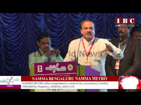 IBC World News_NAMMA BENGALURU NAMMA METRO_Speech by Ananth Kumar