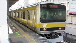 総武線E231系 錦糸町駅発車