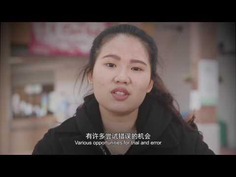 Why HKBU MScBM?