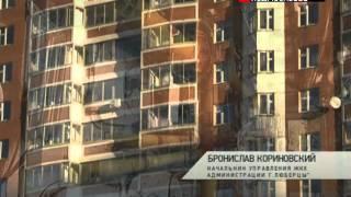 В Люберцах без горячей воды остались люди(, 2013-12-15T11:21:07.000Z)