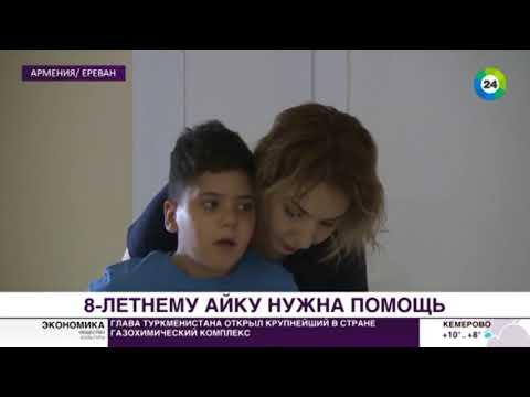 Победить болезнь: маленький Айк с ДЦП из Армении мечтает стать хоккеистом