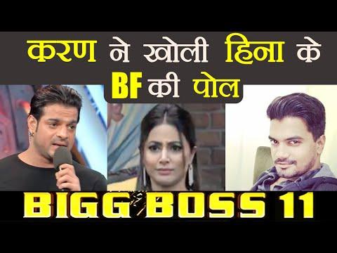Bigg Boss 11: Karan Patel BLAMES Hina Khan's BF Rocky for FAKE Sakshi Tanwar NEWS ! | FilmiBeat