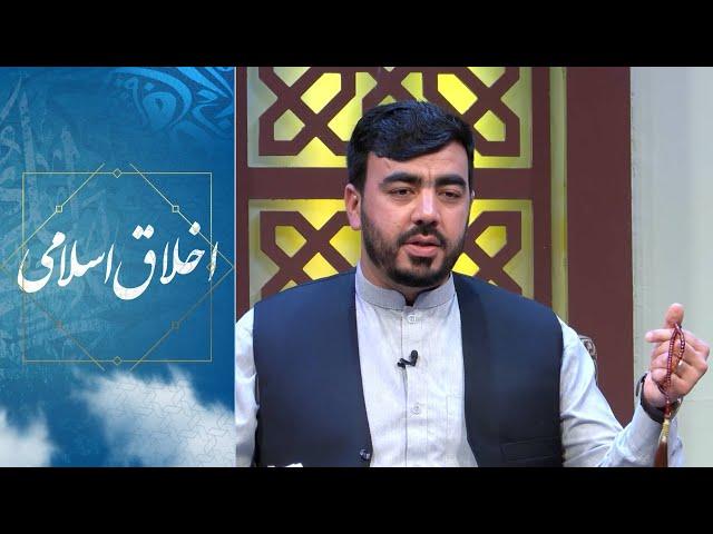 اخلاق اسلامى - هدف از جنگ ها میان مسلمانان و مشرکین چی بود؟ |  Akhlaq Islami - Episode - 29