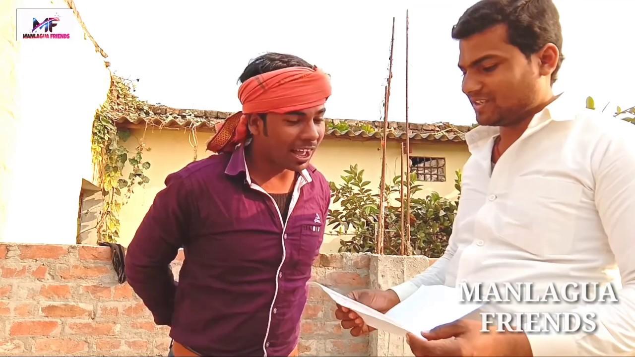 lover ka greeting card aaya hai khesari lal thik hai happy
