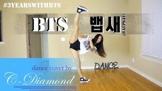 #3YEARSWITHBTS — BTS(방탄소년단)_뱁새 (BAEPSAE)_Full Dance Cover by Diamond