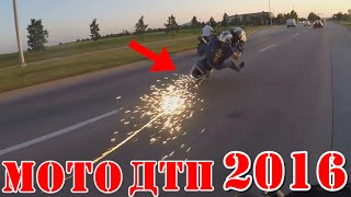 мото дтп  Подборка ДТП и Аварии с мотоциклами за Июнь 2016