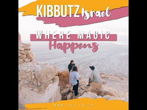 OVC Kibbutz Israel