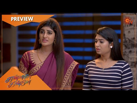 Kannana Kanne  - Preview | Full EP free on SUN NXT | 15 Sep 2021 | Sun TV | Tamil Serial