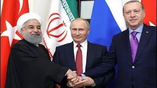 В Анкаре состоялся саммит Турция-Россия-Иран. Новости от 5.04.2018