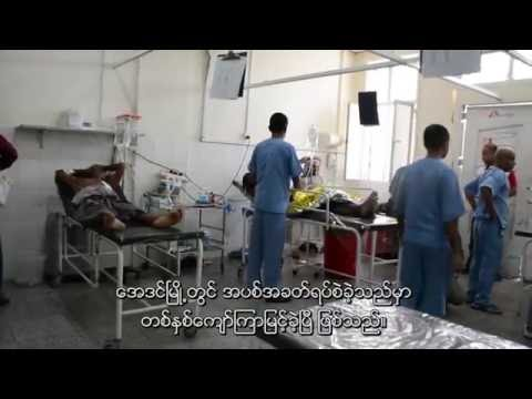 Yemen - Healthcare services far from stable