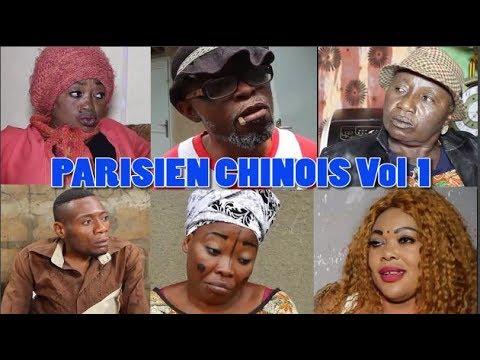 PARISIEN CHINOIS Vol 1 Nouveauté 2017 Buybuyi,Gabriel,Ebakata,Soudianta,Makambo,Daddy