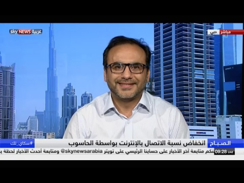 Online profiling and artificial intelligence - Ziad Alshobaki