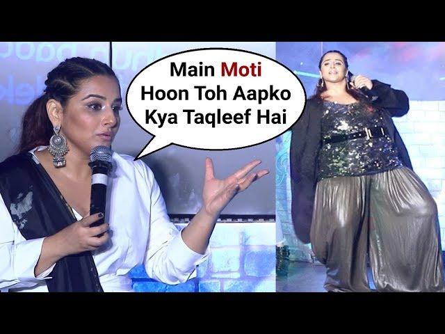 Vidya Balan Sh0cking Reaction On Her Weight Gain