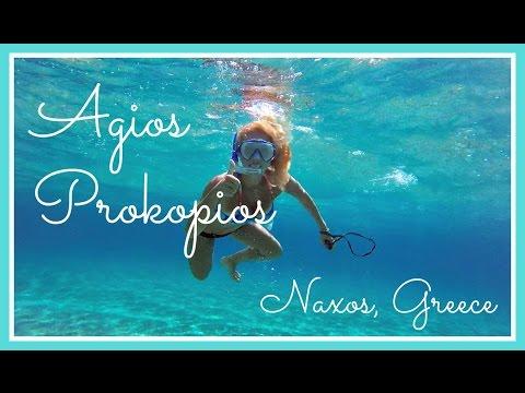 AGIOS PROKOPIOS // NAXOS, GREECE