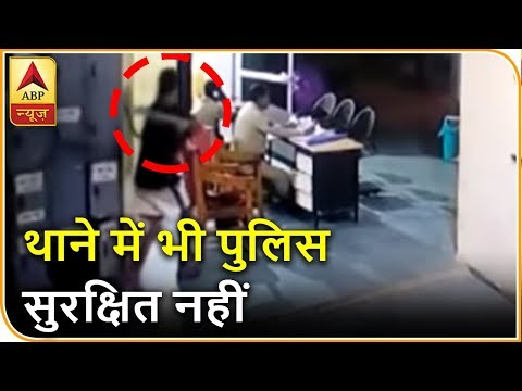 MP: CCTV Captures Man Attack Police Officials To Escape From Their Clutches | ABP News