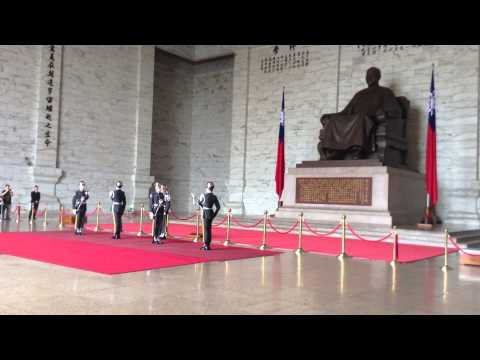 Taiwan 2014: Day 12 - Chiang Kai-shek Memorial Hall And Taipei 101 Revisited