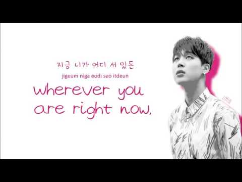 Bangtan Boys - Tomorrow (Color Coded Lyrics: Hangul, Romaji, English)