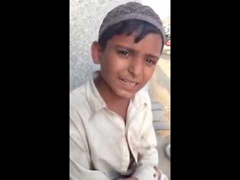 Street Boy Beautiful Voice ever Mohabbat barsa de na tu -Pakistan Talent