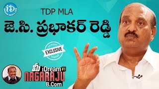 TDP MLA J.C. Prabhakar Reddy Full Interview || Talking Politics With iDream #11