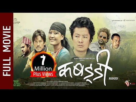 "New Nepali Movie - ""KABADDI"" Full Movie 