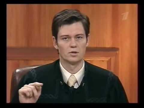 Федеральный судья