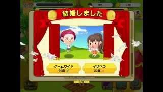 『未来家系図 つぐme』 をプレイしてみました! (Tugume - Gameplay Video)