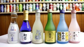 which SAKE is better?