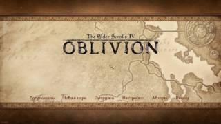 TES 4 Oblivion  секреты speedrun-а, как поставить мировой рекорд