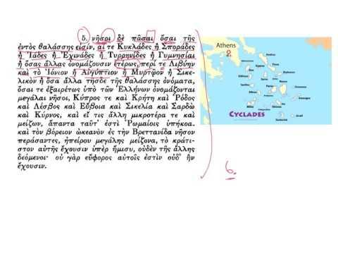GPDAPPIAN ROMAN HISTORY 12