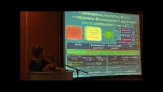 Новая парадигма лечения  рака легкого(, 2012-02-29T07:49:26.000Z)