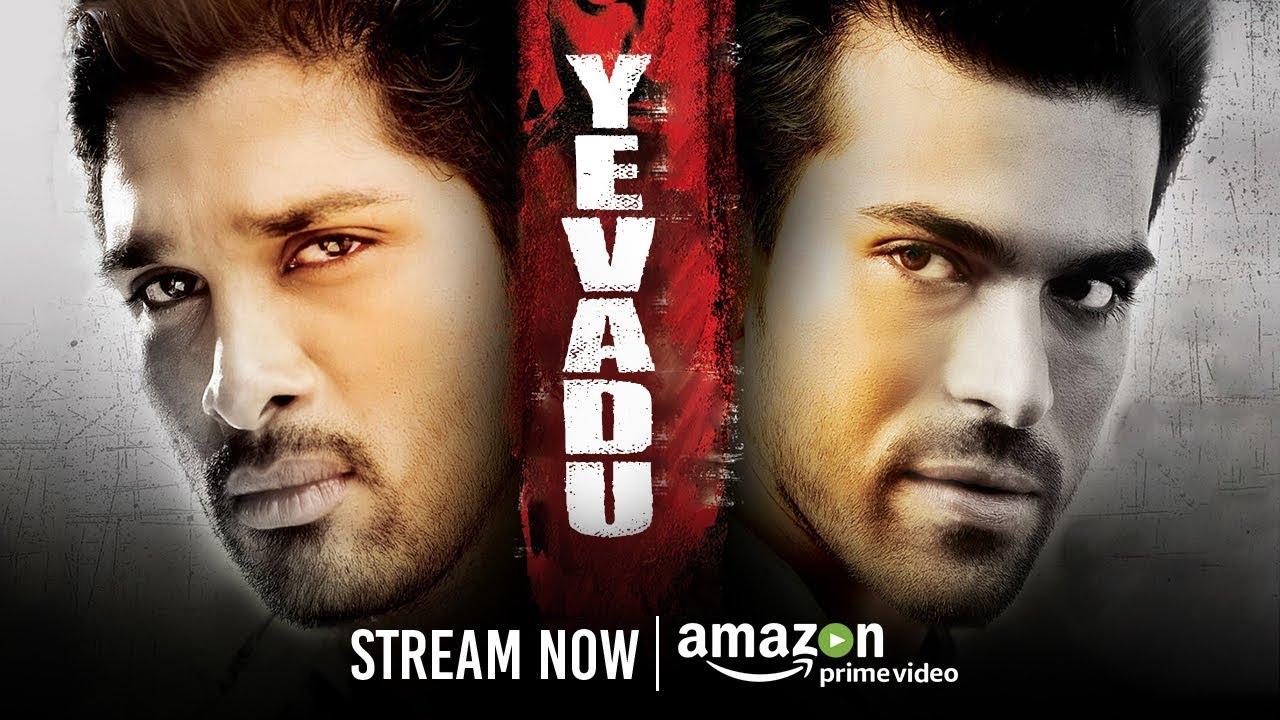 Download Yevadu Full Movie on Amazon Prime   Ram Charan   Allu Arjun   Shruti Haasan   Kajal Aggarwal
