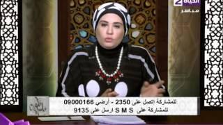 بالفيديو.. نادية عمارة ترد علي متصلة بشأن زواجها العرفي