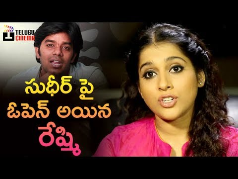 Anchor Rashmi Open Up About Her Relationship with Sudheer | Telugu Movie Gossips | Jabardasth