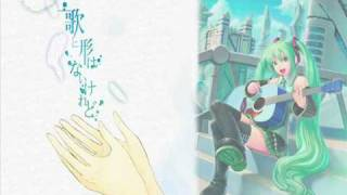 Uta ni Katachi wa nai keredo [Umi x Rin] ver.acoustic