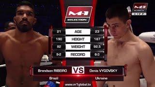 Брендсон Рибейро vs Денис Выговский, M-1 Challenge 89
