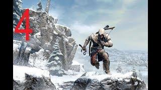 Прохождение Assassin's Creed III ч.4: Мистер Черч (1080р)