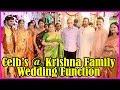 Celebrities  Superstar Krishna Family Function - Sri Divya And Sai Nikhilesh Wedding video