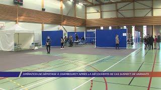 Yvelines | Opération de dépistage à Chambourcy après la découverte de cas suspect de variants