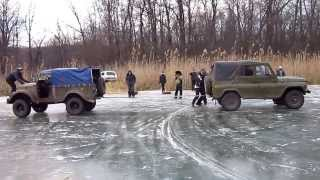GAZ-69 against UAZ ice entertainments the Extreme 4x4 ГАЗ-69 против уаза ледовые забавы