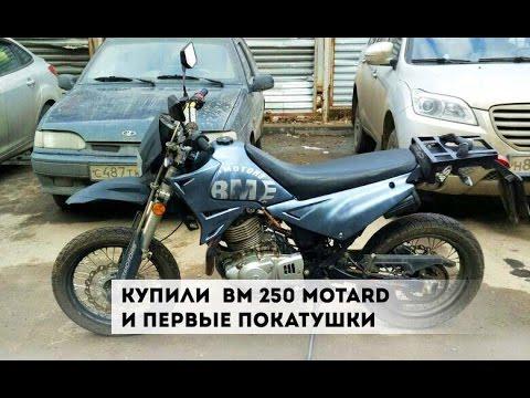 Na_Moto Обзор №4 BM Street 200 - YouTube