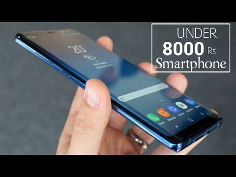Top 4 Smartphones Under 8000 | 4 Budget Range Phones | Best Entry Level Phone | Upto 8k Phones