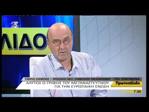 The executive director of KISA talks about refugee crisis on sigma tv